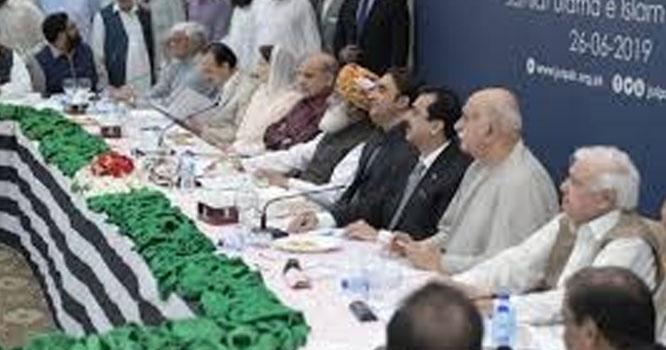 ان ہاؤس تبدیلی نہیں عید کے بعد نئے انتخابات،تحریک انصاف کی حکومت کا خاتمہ قریب،تہلکہ خیز خبر