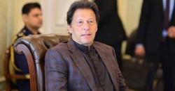 پاکستان نے قطر سے گزشتہ دور کے مقابلے میں سستی ایل این جی کا معاہدہ کرلیا