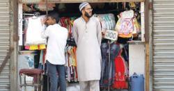 پنجاب میں اسمارٹ لاک ڈاؤن کے خاتمے کے بعد کاروبار کےنئے اوقات کا اعلان کر دیا گی