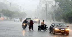 بادل ایک بار پھر برس پڑے،موسلادھار بارش سے موسم خوشگوار  ہو گیا،کراچی میں آج بارش ہو گی یا نہیں؟ بڑی خوشخبری سنادی گئی