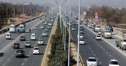 اسلام آبادکی معروف ترین شاہراہ کشمیرہائی وے کانام تبدیل کرکے  کیارکھ دیاگیا،عید کے تیسرے روز شہراقتدار سے بڑی خبرآگئی