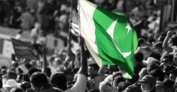 معجزہ ہی ہو گیا ، عید الاضحی کے چوتھے روز جب پاکستانی سو کر اٹھے ، دن کے آغاز میں بڑی خبر آگئی