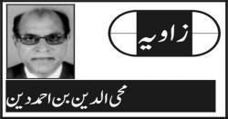 ٹرمپ اور عمران خان اقتدار کا مستقبل