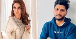 کیا اداکارہ صبا قمر اور گلوکار بلال سعید کی شادی ہو گئی ؟ پاکستانیوں نے مبارکباد بھی دے ڈالی   ا