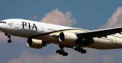 کراچی طیارہ حادثے کے لواحقین کو فی کس کتنے کروڑملیں گے پی آئی اے نے اعلان کردیا