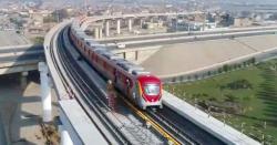 عوام کیلئے خوشخبری،اورنج ٹرین کب چلائی جائے گی؟ حکومت نے تاریخ دیدی
