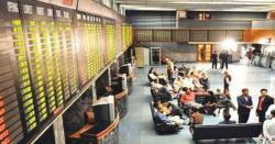 پاکستان سٹاک ایکسچینج دنیا کی دوسری بہترین مارکیٹ