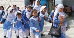 بچے سکول جانے کیلئے تیار ہو جائیں ، 15ستمبر سے نہیں بلکہ سکول کب سے کھل رہے ہیں ، جانیں
