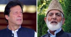 وزیر اعظم عمران خان کا ایک اور شاندار فیصلہ، سید علی گیلانی کو پاکستان کا کونسا اعلیٰ اعزاز دینے کا اعلان کر دیا؟