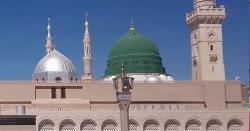 مسجد نبوی کے فرش میں دفن نبی کریم ﷺکنواں مل گیا