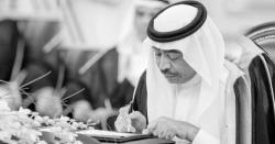 سعودی معاون وزیر دفاع محمد العایش کا انتقال