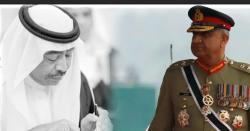 سعودی عرب کی اہم ترین شخصیت کاانتقال،پورا ملک سوگ میں ڈوب گیا،آرمی چیف جنرل قمر جاوید باجوہ کاسعودی قیادت سے اظہار تعزیت