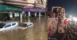 مون سون بارشیں ،ملک کاسب سے بڑاشہرپھرپانی میں ڈوب گیا،پاک فوج پہنچ گئی ،امدادی کارروائیاں جاری
