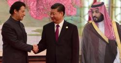 سعودی عرب کو1ارب ڈالر کا قرضہ واپس کرتے ہی چین میدان میں آگیا ، پاکستانی خزانے کو لبا لب بھر دیا