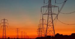 بجلی کی فی یونٹ قیمت میں ہوشربا اضافہ کردیا گیا
