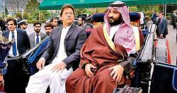 حکومت نے سعودی عرب سے ادھار تیل کے معاہدے کے معاملے کی وضاحت کردی