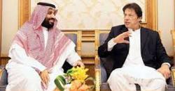 پاکستان کی سعودی عرب سے موخر ادائیگیوں پر تیل کی فراہمی کی درخواست