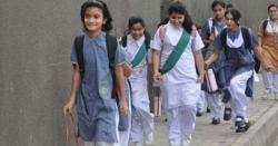 پاکستان کا پہلا شہر جس نے 15اگست سے سکول کھولنے کا اعلان کردیا