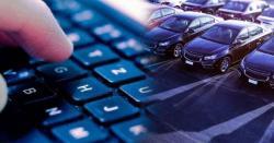 حکومت کانئی گاڑیوں کی خریداری اور ملازمتوں کی نئی آسامیوں سے متعلق کڑا فیصلہ، تفصیلات جانیں اس خبرمیں