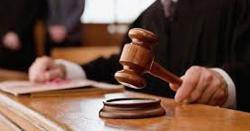 توہین رسالت کے مجرم کو سزائے موت سنا دی گئی، یہ کیس کہاں چل رہا تھا ؟ جانیں اسلام آباد