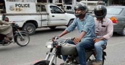 موٹر سائیکل کی ڈبل سواری پر پابندی عائد، کب سے کب تک ؟ تاریخ سامنے آگئی