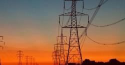 تیل سے بننے والی انتہائی سستی بجلی بھی جلد متعارف ہونے والی ہے