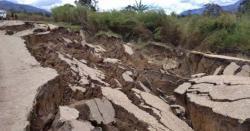 یا اللہ خیر30 منٹ میں 2 بار زلزلہ،پاکستان لرز اٹھا،ریکٹر اسکیل پر کتنی شدت تھی؟ جانیے