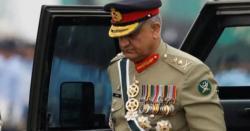 پاک سعودی عرب تعلقات ،آرمی چیف کب سعودی عرب جا رہے ہیں؟تاریخ کا اعلان کر دیاگیا