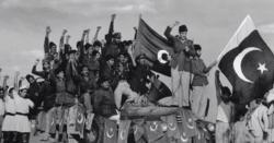 پاکستان اور ہندوستان ایک ہی دن یعنی 15اگست کو آزاد ہوئے مگر ہم پاکستانی جشن آزادی 14اور ہندوستانی 15اگست کوکیوںمناتے ہیں؟