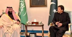 سعودی عرب نے پیسے واپس لینے کا پیغام آرمی چیف کو دیا، پاکستان کے ری ایکشن پر سعودی عرب کو دھچکا پہنچا،
