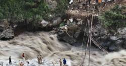 چترال، گلیشیئر پھٹ گیا، ندی نالوں میں سیلاب، جانی نقصان کی اطلاعات