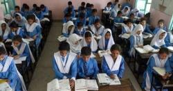 بچوں اور والدین کو پتہ بھی نہیں مگر آج پاکستان میں کہاں کہاں سکول کھول دیے گئے ؟ پڑھائی شروع ہو گئی