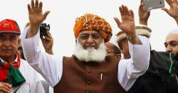 وعدہ کیاگیاتھاکہ مارچ میں حکومت کی بساط لپیٹ دی جائیگی مارچ  توگزرگیالیکن۔۔۔۔مولانافضل الرحمٰن نےتہلکہ خیزانکشاف کرڈالا