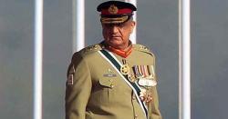 آرمی چیف جنرل قمرجاوید باجوہ آج سرکاری دورے پر سعودی عرب روانہ ہونگے