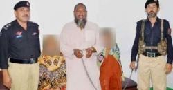 پاکستان کے اہم شہر مین سنگ دل باپ نے اپنی بیٹیاں فروخت کردیں