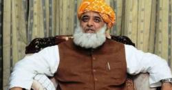"""""""پہلے سری نگر لینے کا سوچا جاتا تھا، آج مظفر آباد کو بچانے کا سوچا جا رہا ہے، موجودہ حکمران اور پاکستان اکٹھے نہیں چل سکتے""""مولانا نے کیا کچھ"""