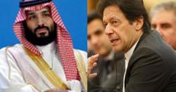 بہت بڑا دھچکا ، سعودی عرب نے پاکستان سے کیا چیز واپس طلب کر لی ، جانیں