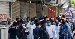 پاکستان میں کرونا وائرس پھیلنے کا خدشہ، بڑے شہر میں ایک  دفعہ پھر لاک ڈائون لگا دیا گیا ، پاکستانیوں کیلئے اہم ترین خبر