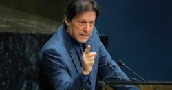 خان نے ا پناوعدہ پوراکردیا،عمران حکومت نے اوورسیز  پاکستانیوں کو اب تک کی سب سے بڑی خوشخبری سنا دی