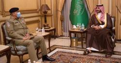 آرمی چیف کی سعودی نائب وزیر دفاع شہزادہ خالد بن سلمان سے اہم ملاقات ، کیا بات چیت ہوئی ؟جانیں