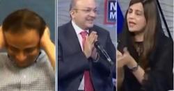 خاتون وزیرنےلائیوپروگرام میں ایساشوشہ چھوڑدیاکہ پروگرام میں شریک مہمانوں کی بھی ہنسی نکل گئی