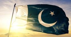 الحمد اللہ ، پاکستان موضی بلا سے پاک ہو گیا،پوری قوم کیلئے بڑی خوشخبری ،ناقابل یقین خبر