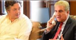 وزیر اعظم کے پرنسپل سیکریٹری نے شاہ محمود قریشی کے منہ پر زناٹے دار تھپڑ دے مارا