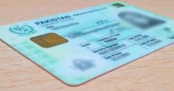 اب کسی کو شناختی کارڈ کی کاپی دینا ہوتو اس پر لائن نہ لگائیں بلکہ ۔! پاکستانیوں کو خبردار کر دیا گیا