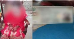 احمد پور شرقیہ میں 10سالہ یتیم بچی پر ظلم کی انتہاء کردی گئی،