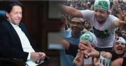 وزیراعظم عمران خان کا کامیاب جوان پروگرام سے متعلق اہم فیصلہ