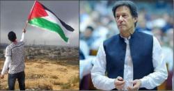 ''فلسطینی عوام پاکستان کو اپنا دوسرا گھر سمجھتے ہیں''