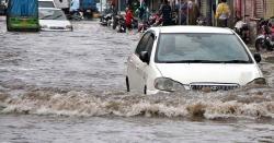 بارش کا طوفانی سپیل، ہر طرف پانی ہی پانی، سڑکیں تالاب ،لاہور سمیت کون کون سے شہر ڈوبے ہوئے ہیں ؟ جانیے
