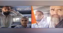 پنوں عاقل میں ذہنی مریض کے ہاتھوں گھر کے 11افراد کے قتل کا ڈراپ سین ہوگیا
