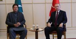 وزیراعظم عمران خان،طیب اردگان دنیا کی 500 بااثر شخصیات میں شامل
